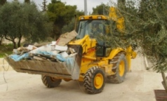 Temple Mount Trash Disposal (2008)
